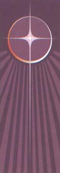 Inside Banner - Advent Star